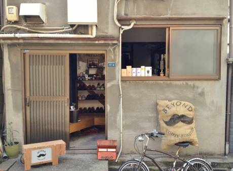 写真提供:BEYOND COFFEE ROASTERS