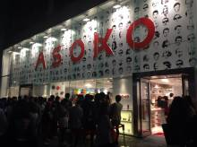 ASOKO(アソコ)原宿店