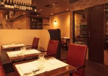 Wine Bar & Restaurant Bouteille