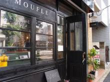 CAFE MOUFLE