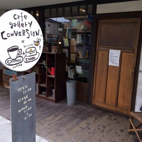 cafe gallery conversion(カフェギャラリーコンバーション)