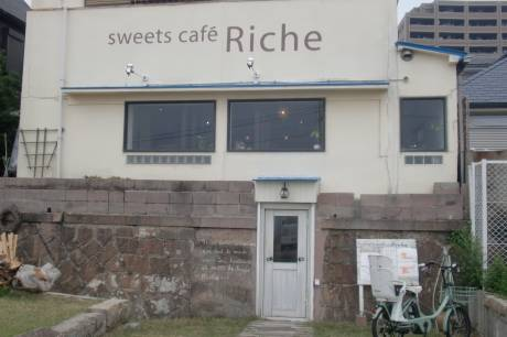 写真提供:sweets cafe Riche