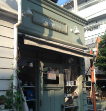 nill style cafe/ニルスタイルカフェ