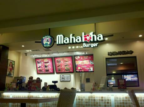 Mahaloha Burgers | Taken with DROID X