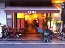 Dining Cafe fatto ダイニング カフェ ファットー