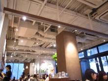 Royal Garden Cafe 渋谷