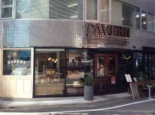 Meat & Bakery TAVERN(タヴァーン)