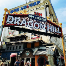 Dragon Hill Spa & Resort