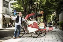 cyclo taxi / シクロタクシー