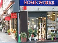Photo by home works