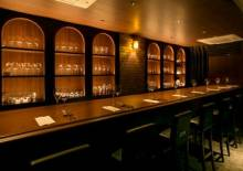 Wine Bar NOAM